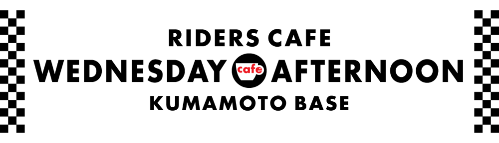 Riders Cafe Wednesday afternoon