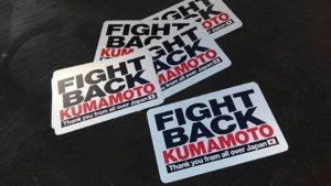 fight back kumamoto